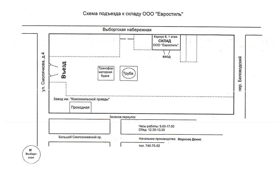 схема проезда завод Евростиль