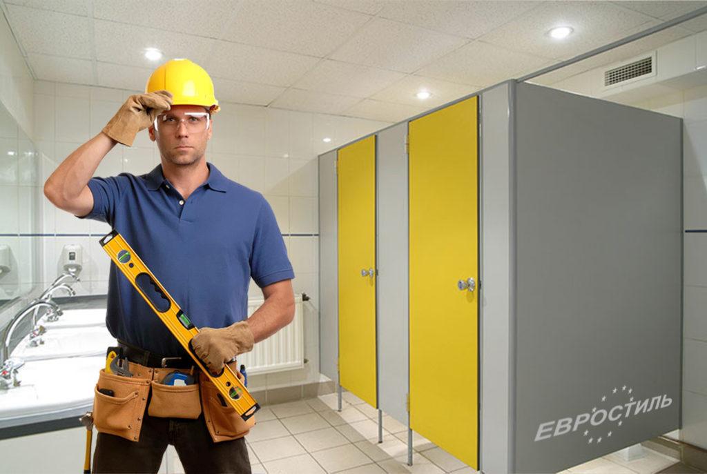 инстукции по установке систем сантехнических туалетных перегородок