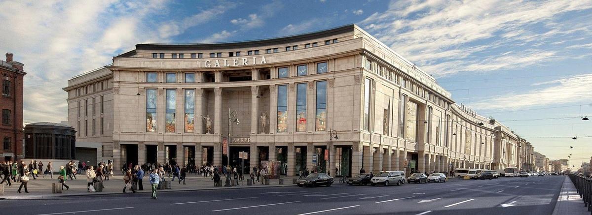 Галерея торговый центр